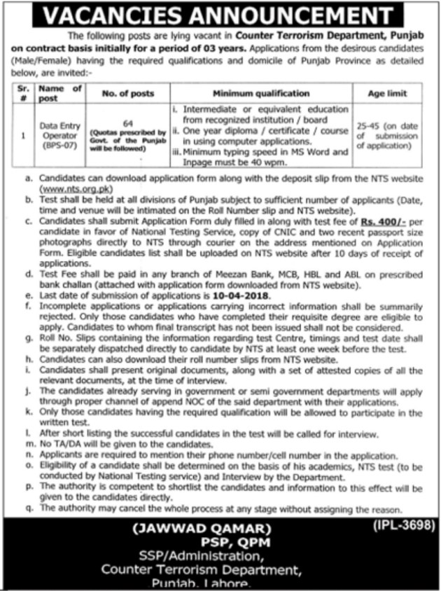 CTD NTS Jobs 2019 Written Test Date Roll no slips Download