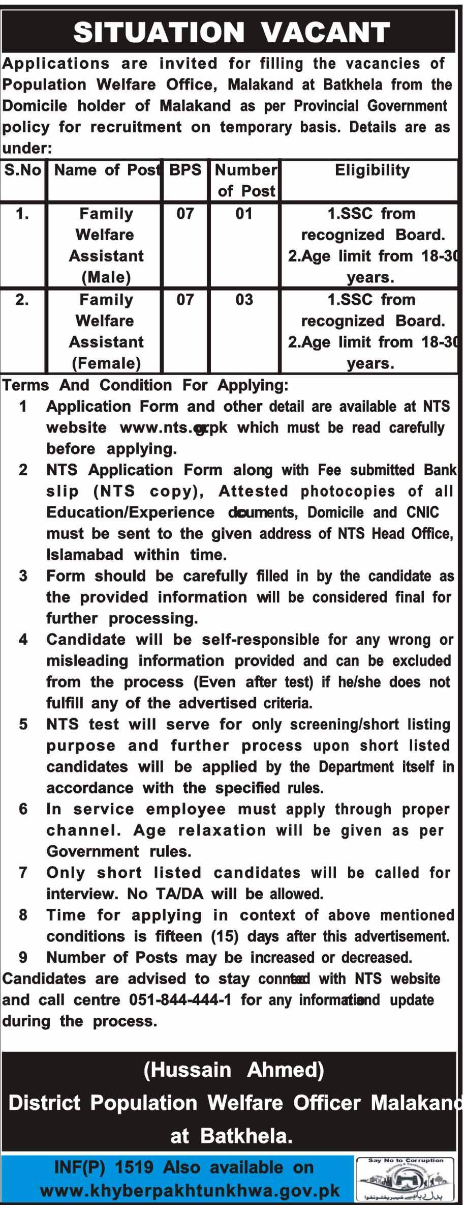 Population Welfare Department NTS Jobs 2018 Results Online Check