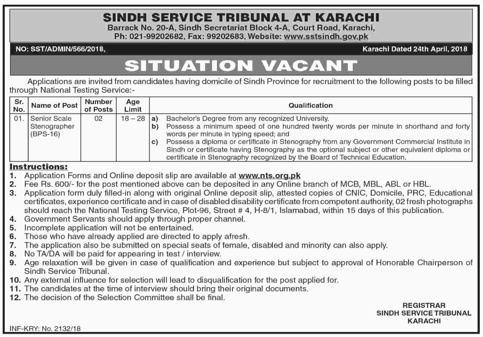 Sindh Service Tribunal Karachi Stenographer NTS Jobs 2018 Online Application Form