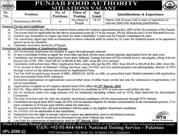 Punjab Food Authority NTS Jobs 2018 Online Application Form Test Dates