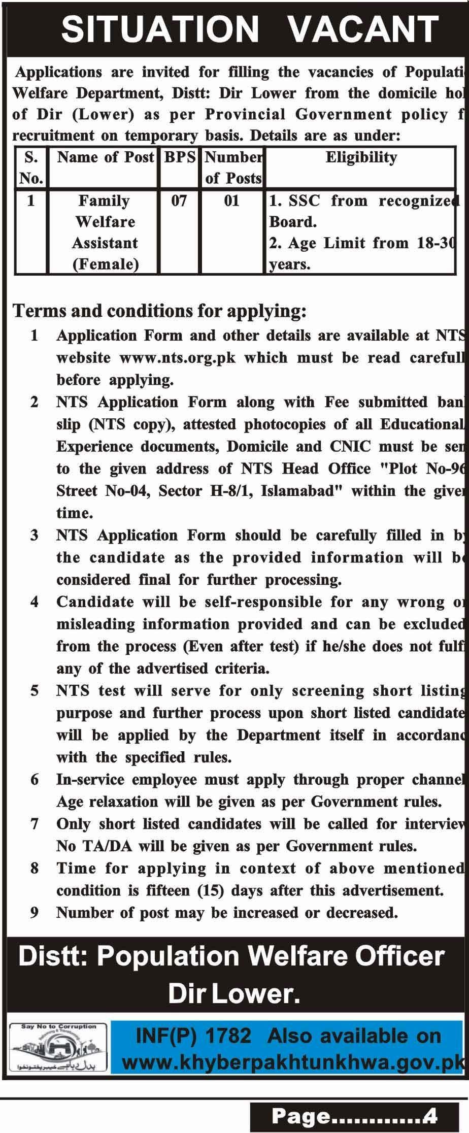 Population Welfare Department KPK Jobs 2019 NTS Application Form