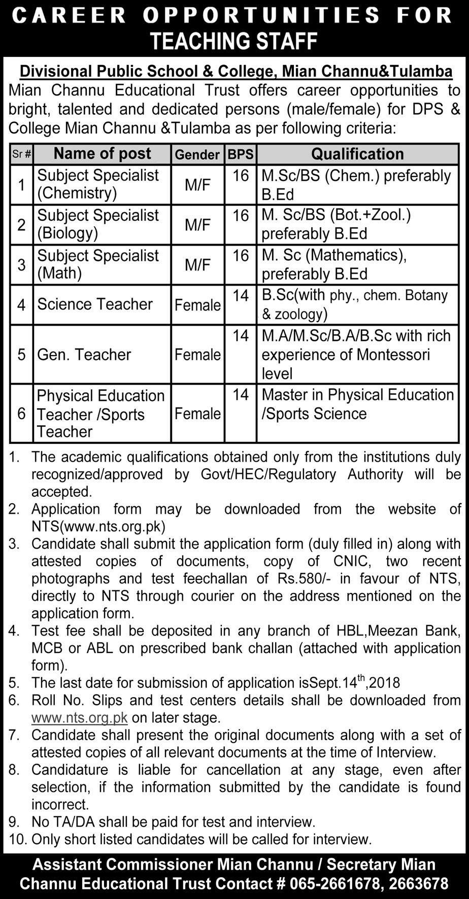 Divisional Public School & College, Mian Channu Tulamba NTS Jobs 2018 Application Form Download