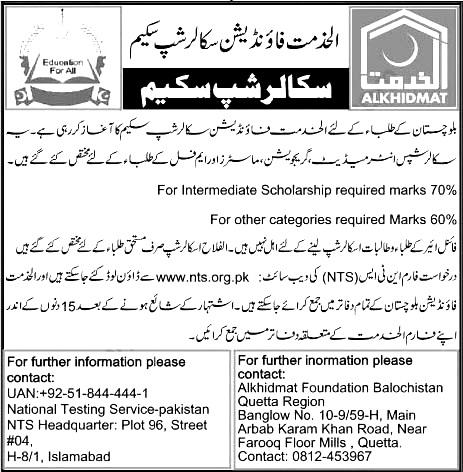 NTS Al Khidmat Foundation Scholarship Scheme 2020 Application Form