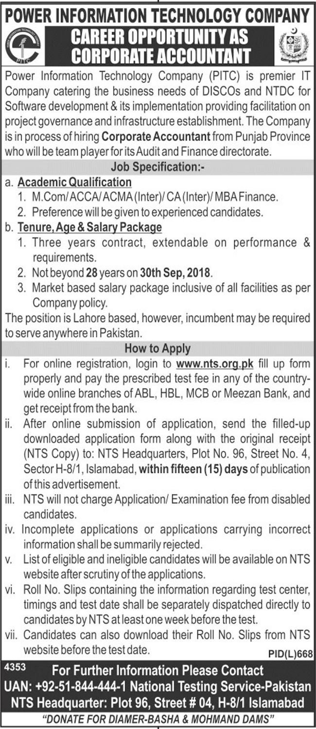 Power Information Technology Company NTS Jobs 2020 Application Form Roll No Slip