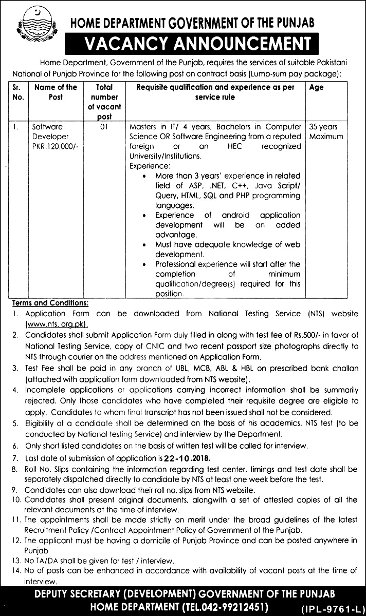 NTS Home Department Punjab Jobs 2018 Download Application form