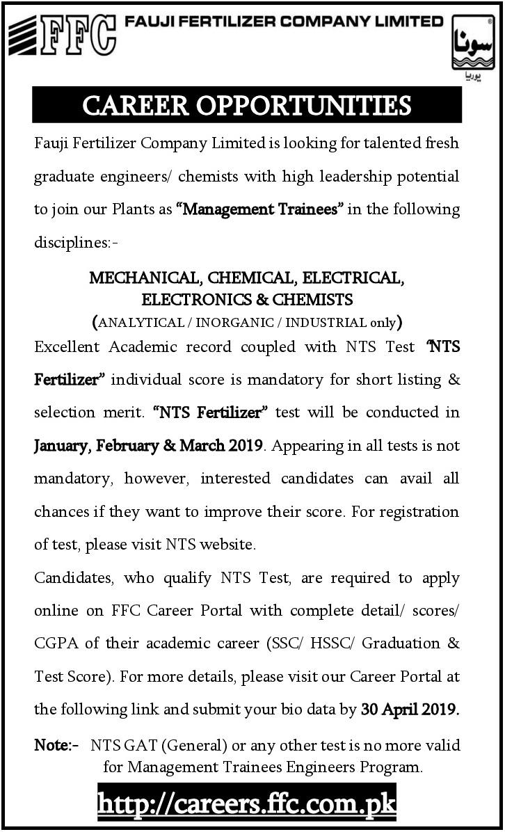 Fauji Fertilizer Company NTS Jobs 2019 Online Apply