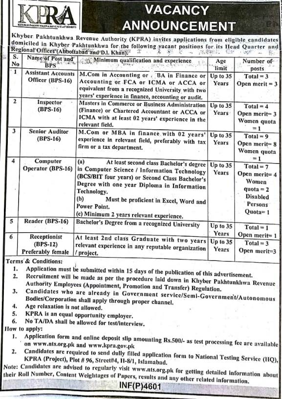 Khyber Pakhtunkhwa Revenue Authority NTS Jobs 2020 Application Form Roll No Slip