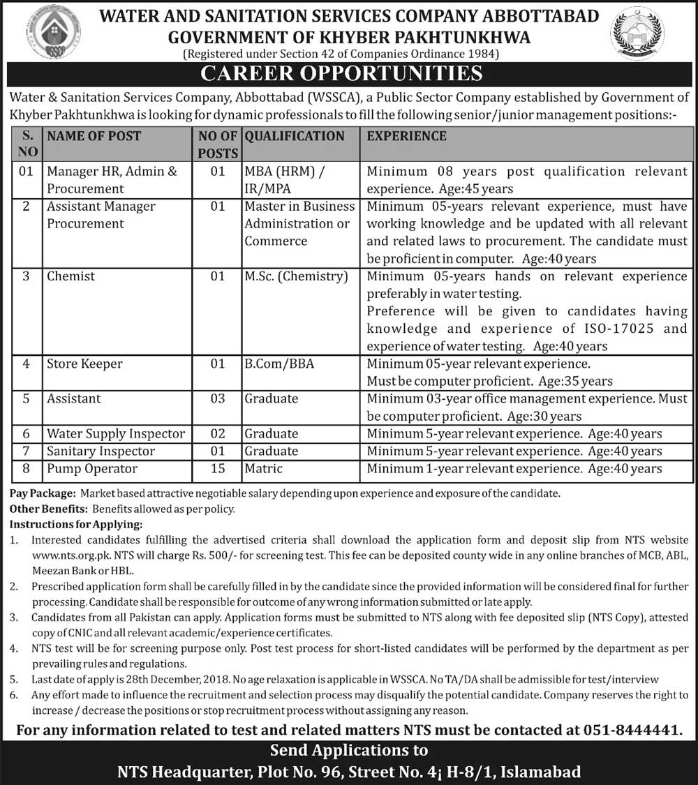 NTS Water and Sanitation Services Company Jobs 2018 Application Form Download online