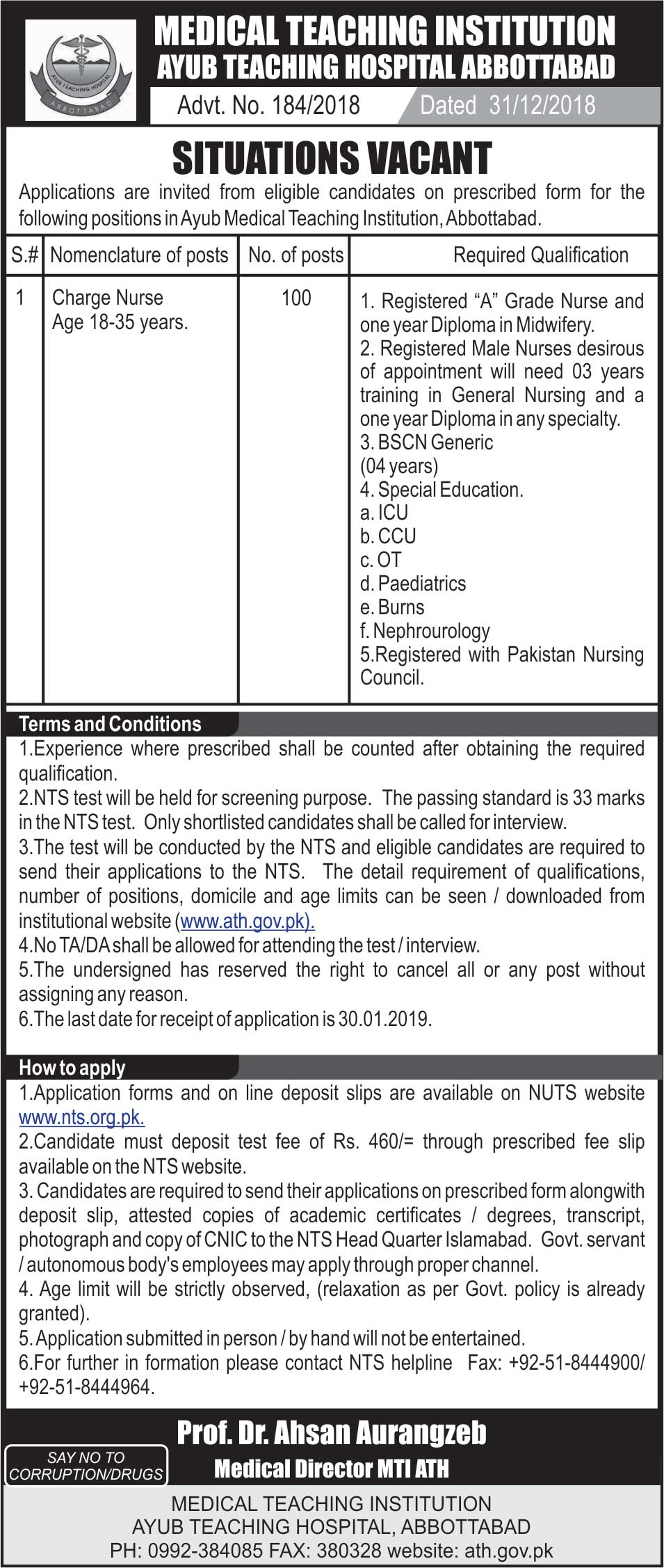 Ayub Teaching Hospital ATH NTS Jobs 2019 apply online