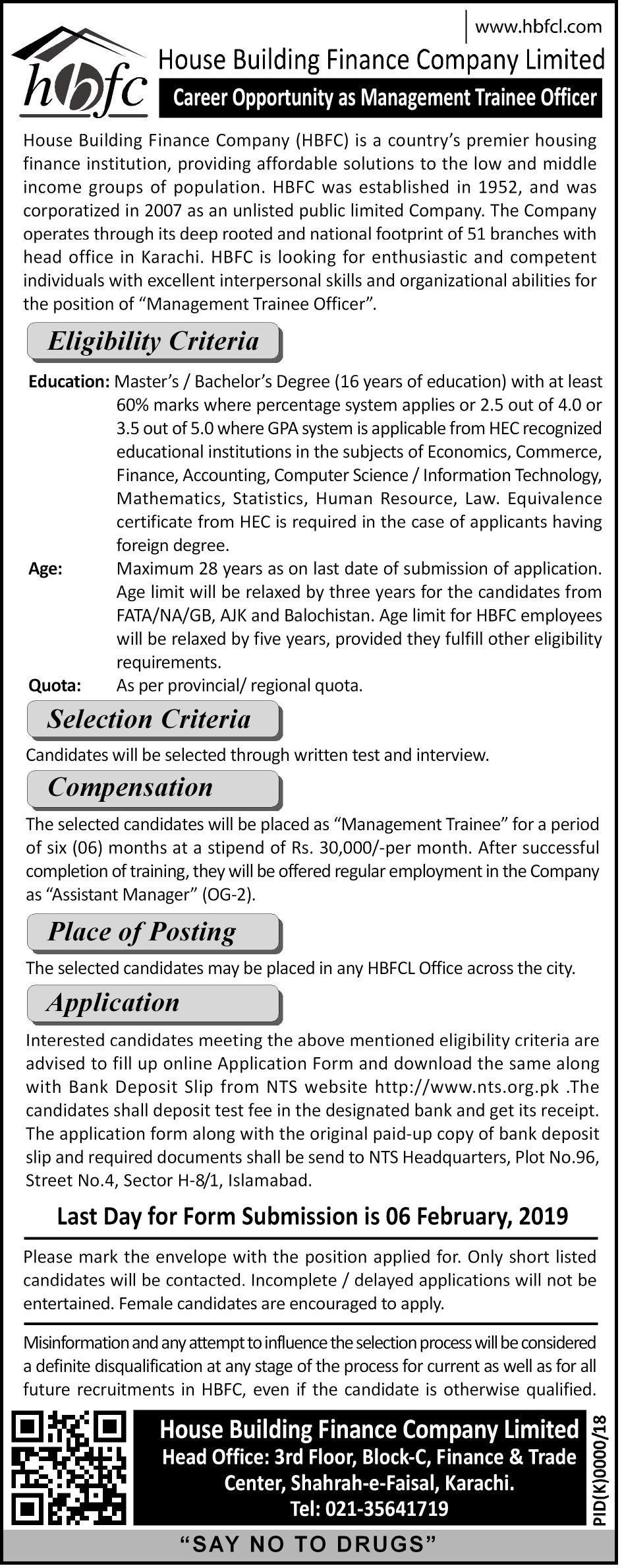 House Building Finance Company NTS Jobs 2019 Online Form