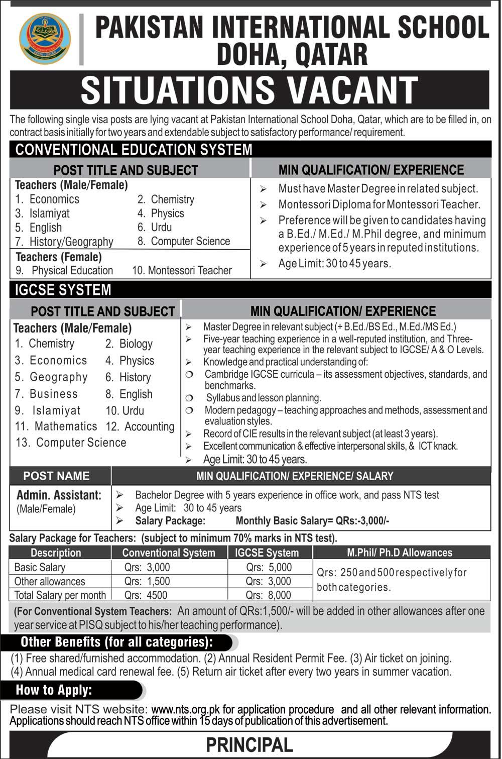 Pakistan International School Doha Qatar NTS Jobs 2019 Application Form Download