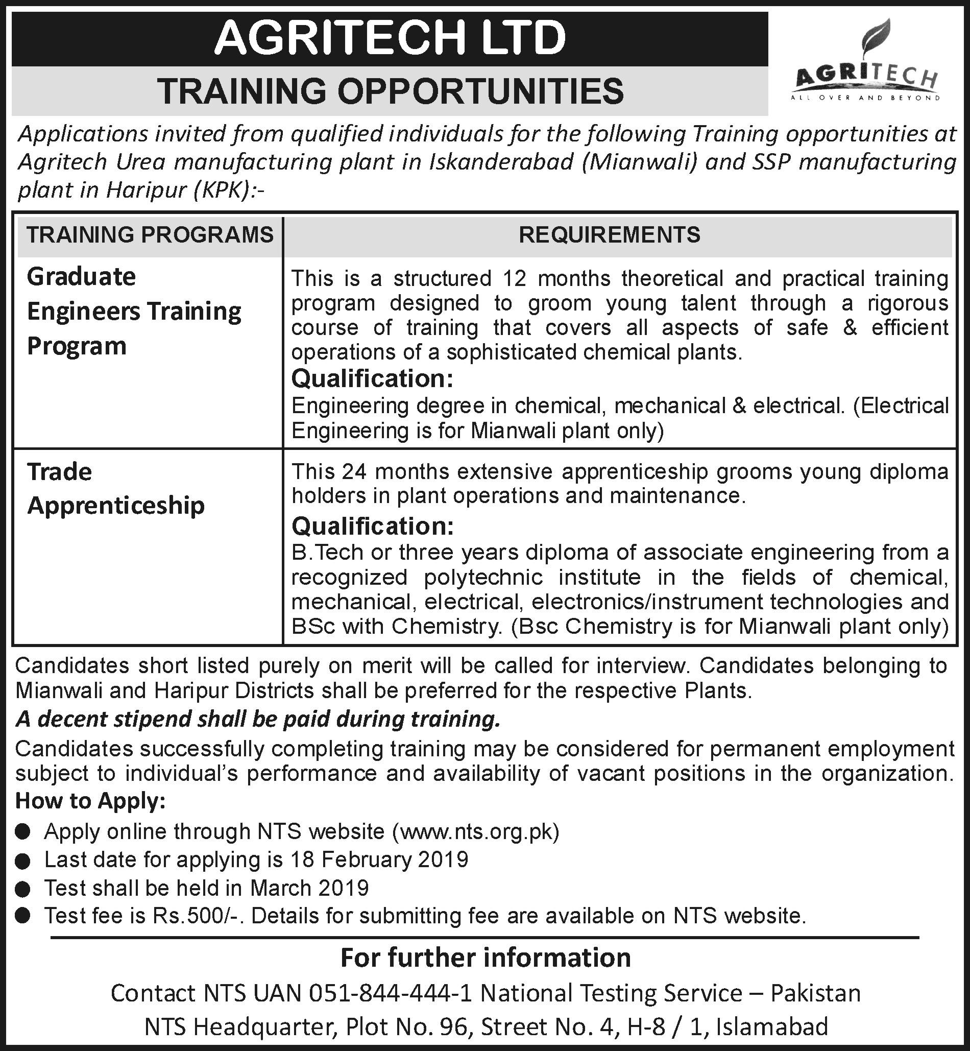 AgriTech Urea Iskanderabad Mianwali Jobs 2019 NTS Test Application Form Last Date