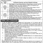 Deputy Commissioner Office Malakand NTS Jobs 2020 Application Form Roll No Slip