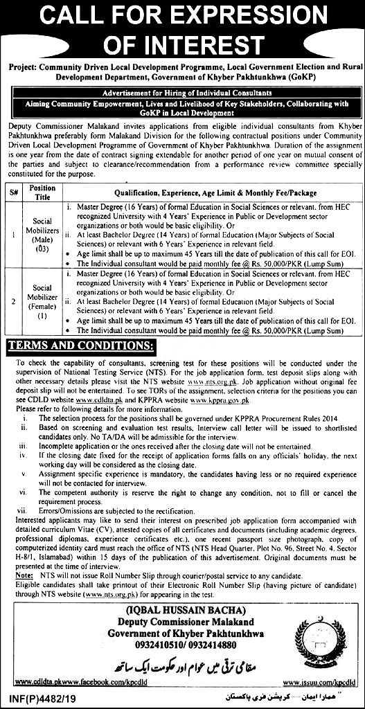 Deputy Commissioner Office Malakand NTS Jobs 2019 Application Form Roll No Slip