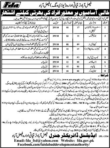 Faisalabad Development Authority NTS Jobs 2020 Application Form Roll No Slip
