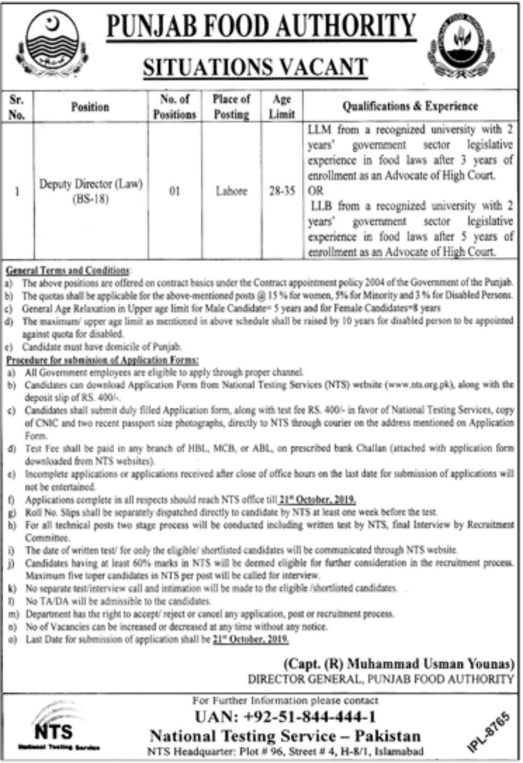 PFA Deputy Director Law NTS Jobs 2019 Application Form Roll No Slip