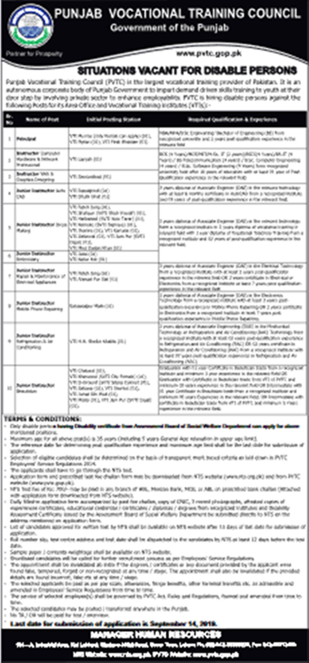 Punjab Vocational Training Council Jobs 2019 NTS Test Application Form