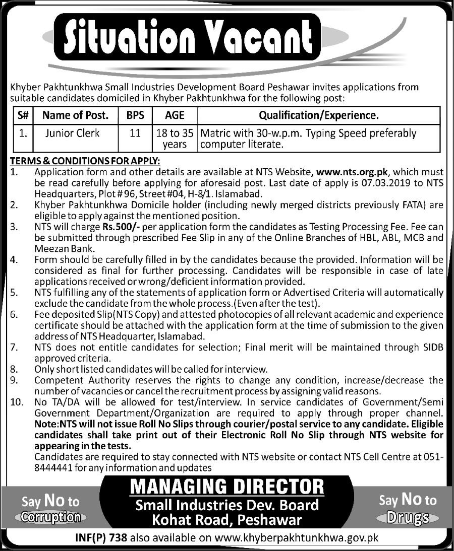 Small Industries Development Board Jobs 2020 NTS Application Form