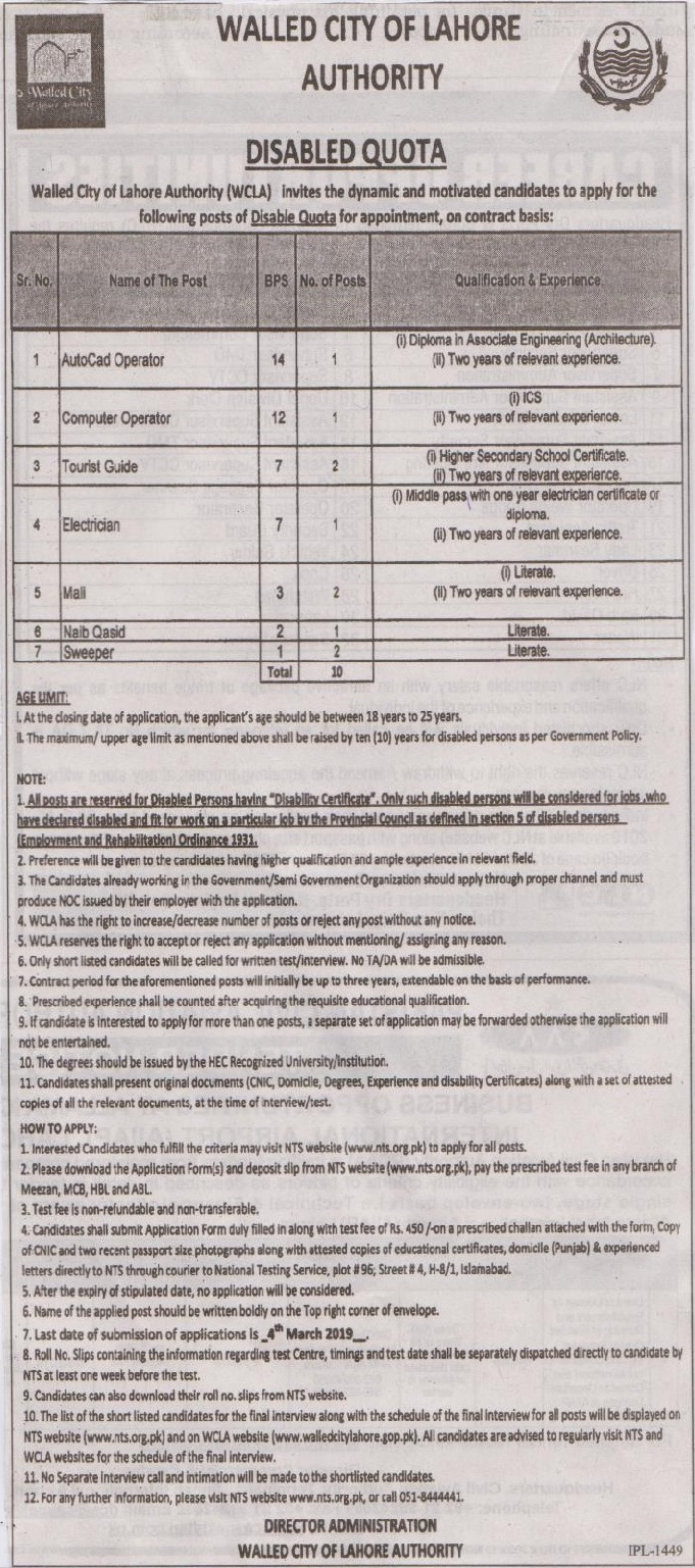 Walled City of Lahore Authority Jobs 2019 NTS Test Application Form