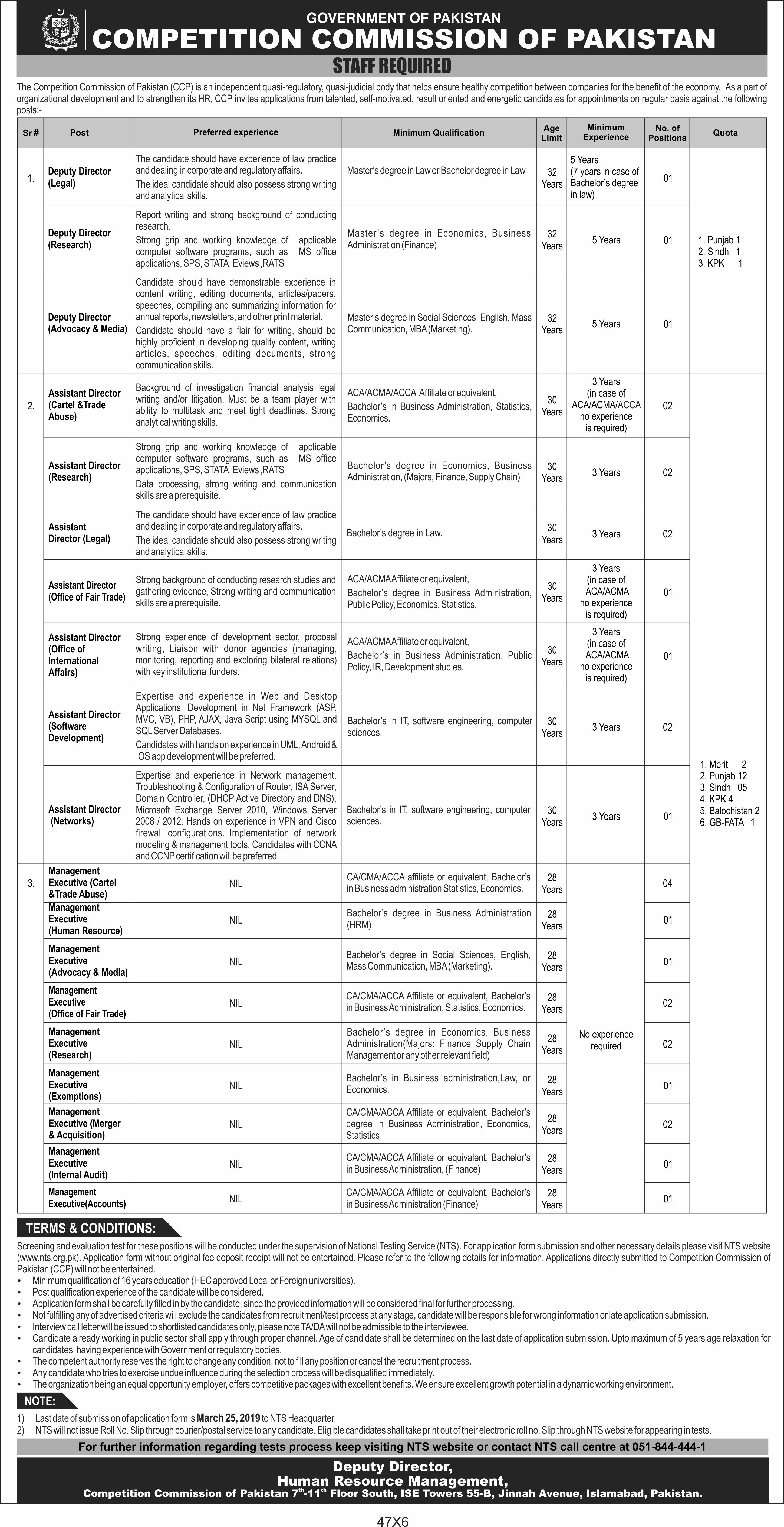 Competition Commission Pakistan Jobs 2019 NTS Application Form Download