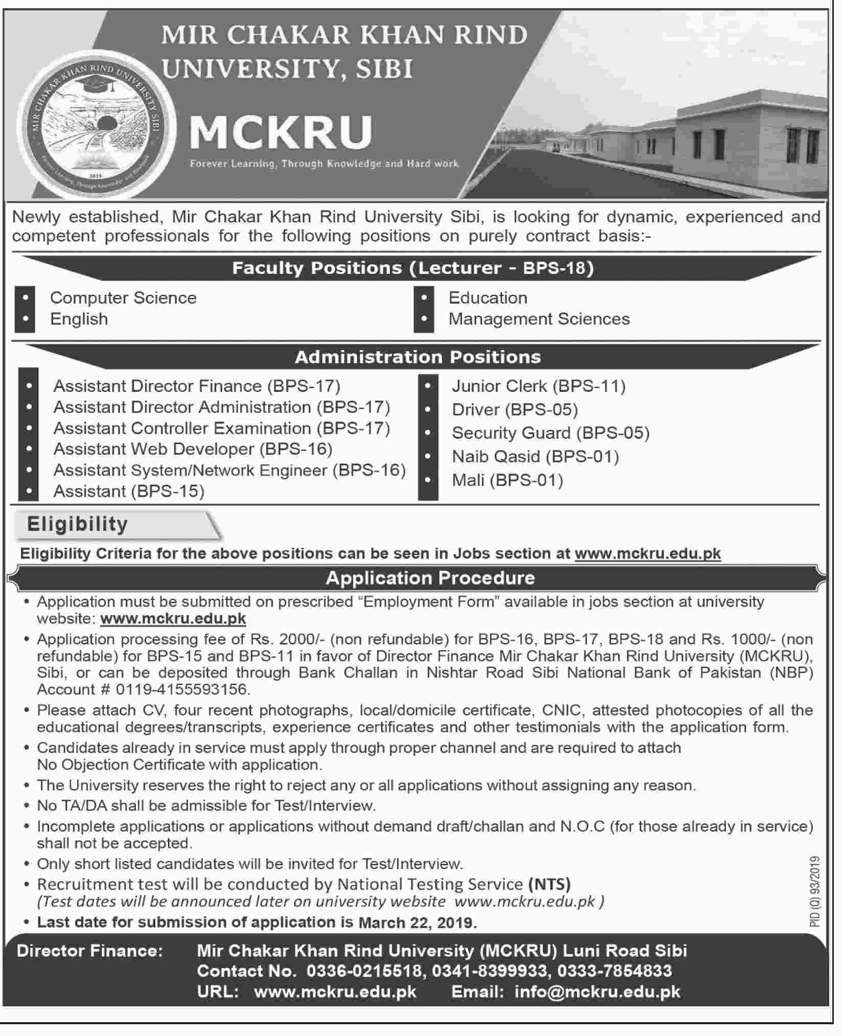 Mir Chakar Khan Rind University MCKRU Sibbi Jobs 2019 NTS Application Form