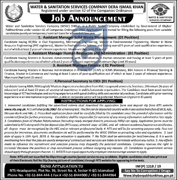 Water & Sanitation Services Company Jobs 2019 NTS Application Form Downoad
