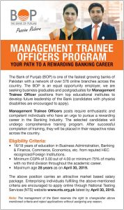 Bank of Punjab NTS Jobs 2019 Application Form Eligibility Criteria