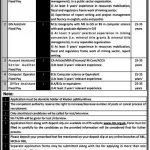 KPK Public Sector Development Project NTS Jobs 2020 Test Preparation Online