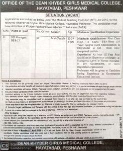 Khyber Girls Medical College Jobs 2019 NTS Application Form Roll No Slip