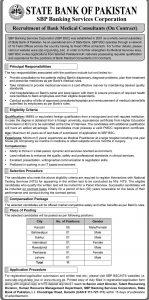 SBP Bank Medical Consultants Jobs 2019 NTS Online Apply Roll No Slip