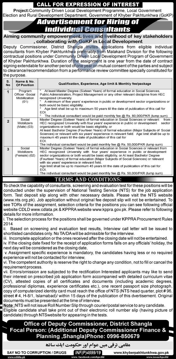 Deputy Commissioner Shangla NTS Jobs 2019 Application Form Roll No Slip