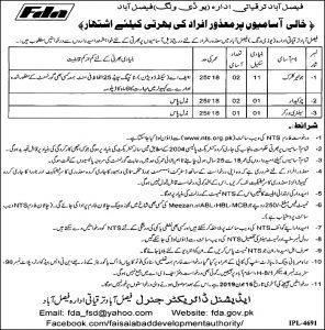 Faisalabad Development Authority FDA NTS Jobs 2019 Application Form Eligibility Criteria