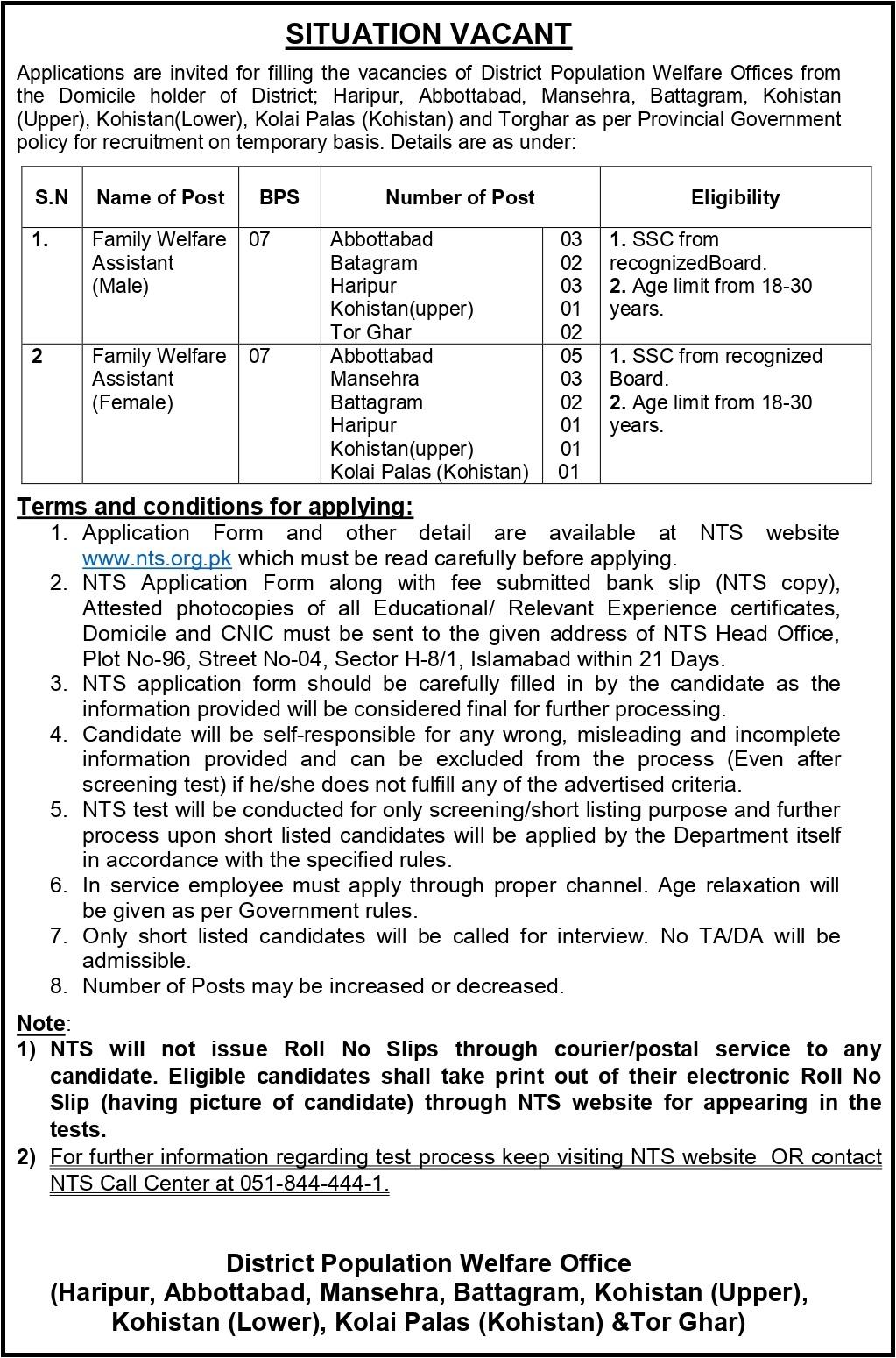KPK District Population Welfare Department Jobs 2019 NTS Application Form Online