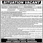 Swat Forest Division Mingora Jobs 2020 NTS Application Form Roll No Slip