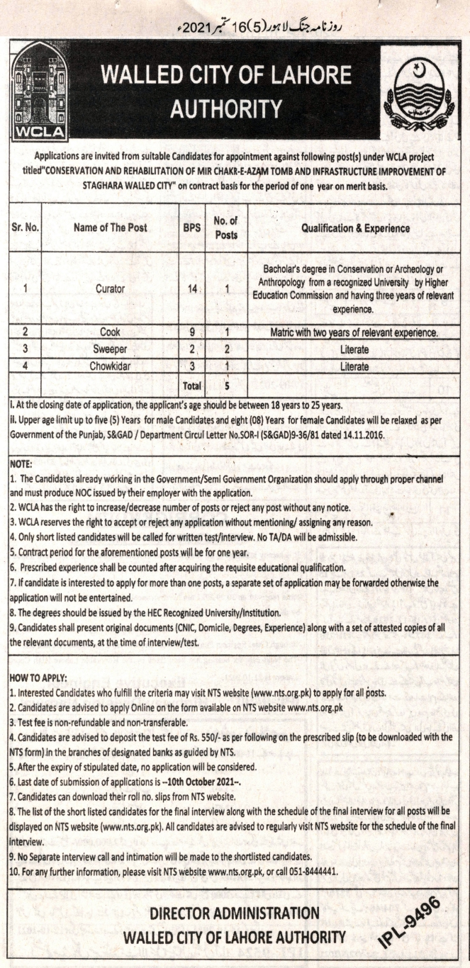 Walled City of Lahore Authority (WCLA) NTS Jobs 2019 Apply online