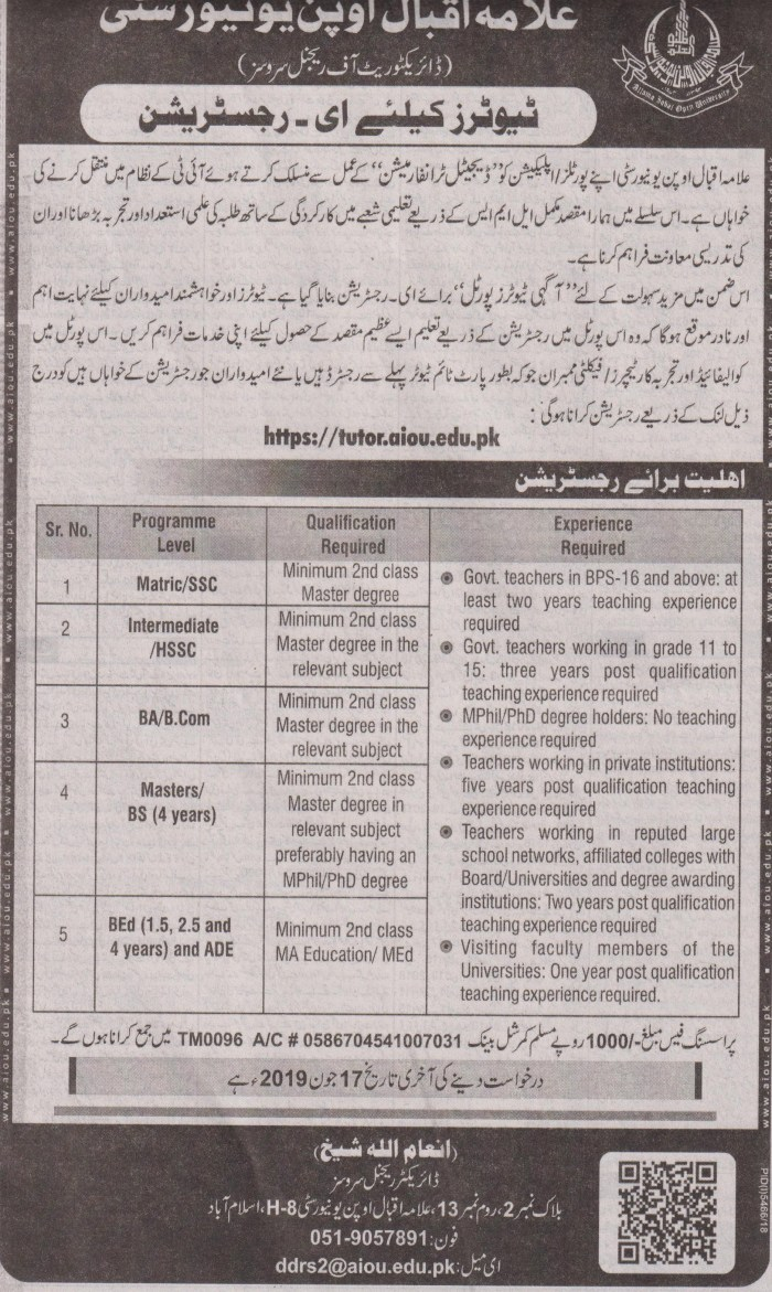 Apply for tutorship job 2019 for AIOU Application Forms Download Online