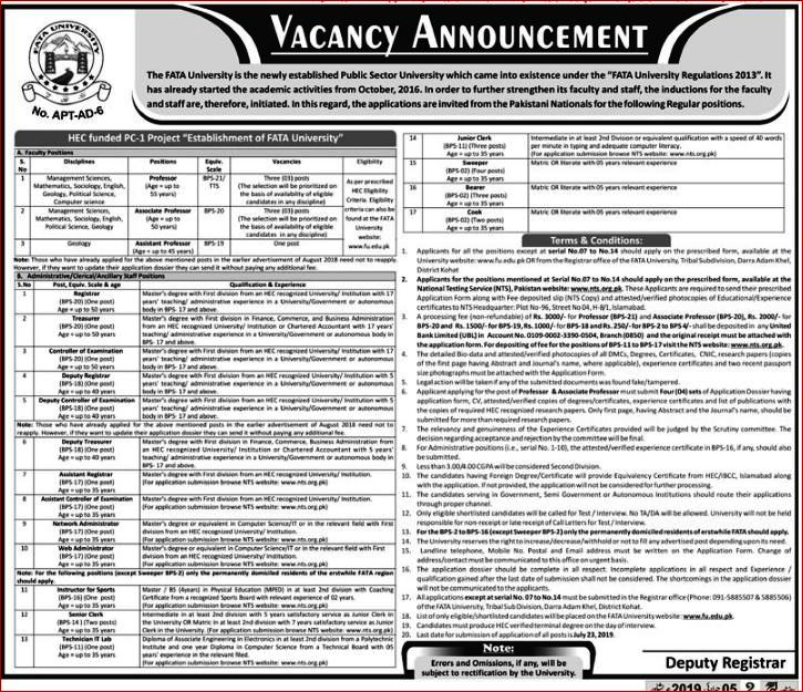 Derra Adam Khel Kohat FATA University Jobs 2019 Application Form Eligibility Criteria