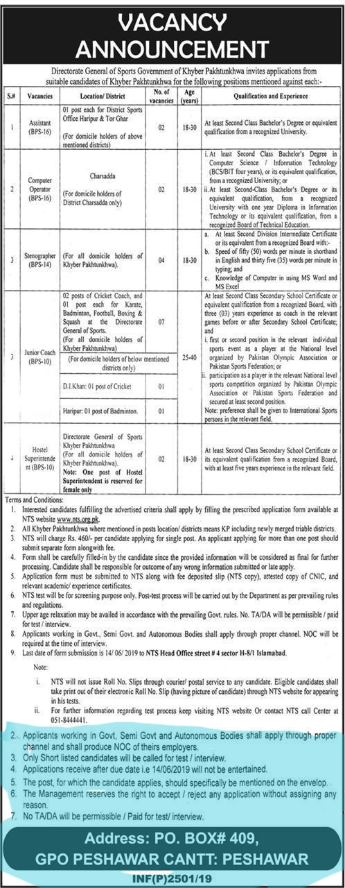 KPK Directorate General Of Sports Jobs 2019 NTS Application Form Download