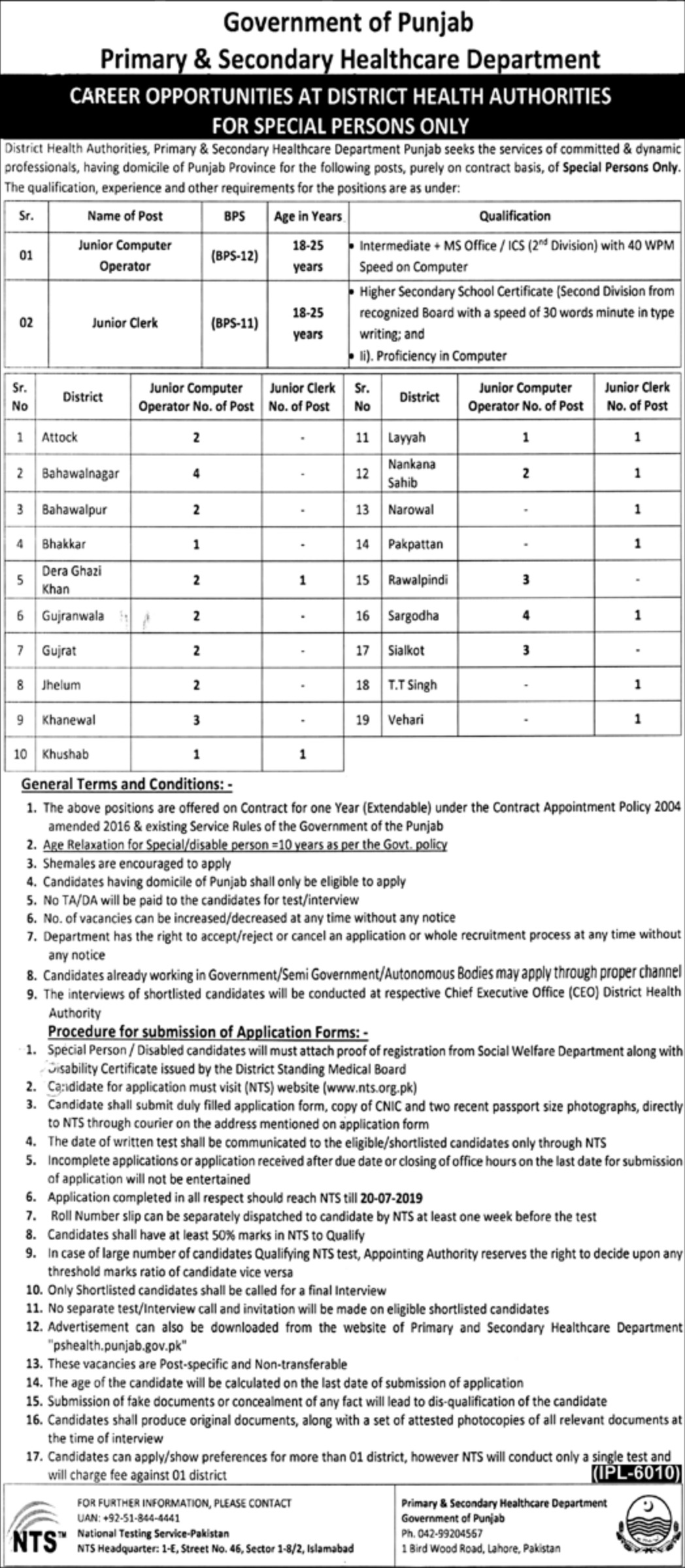 NTS Primary & Secondary Healthcare Department Jobs 2019 Application form Eligibility Criteria