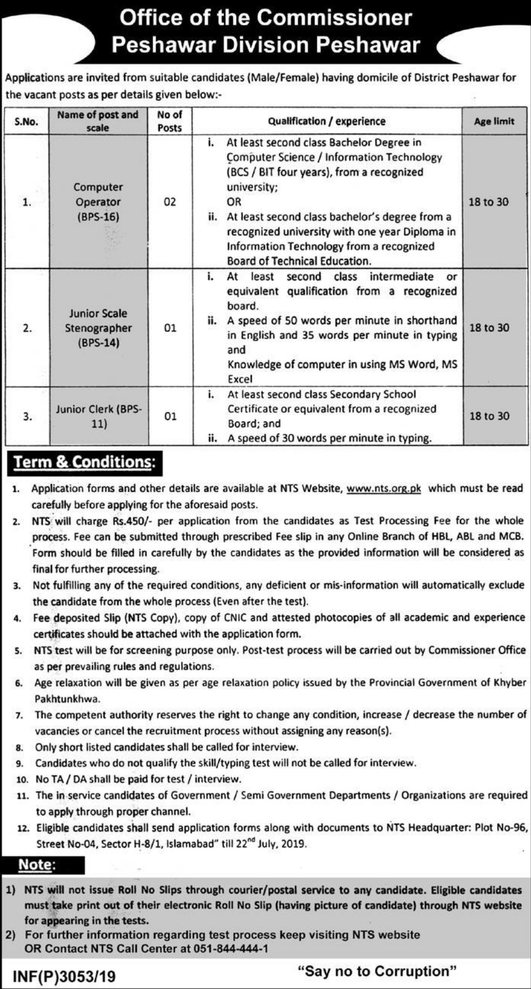 Office of Deputy Commissioner NTS Jobs 2019 Application form Eligibility Criteria
