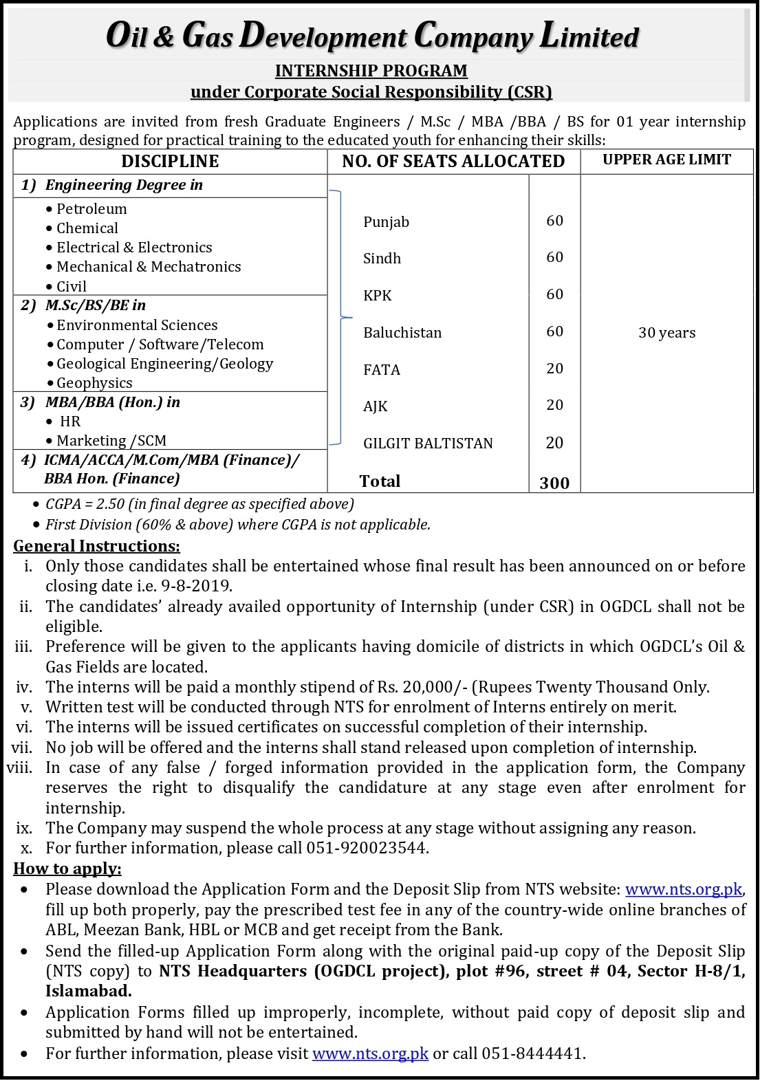 Oil And Gas Development Company Limited Internship Program 2019 NTS Test Download Application Form