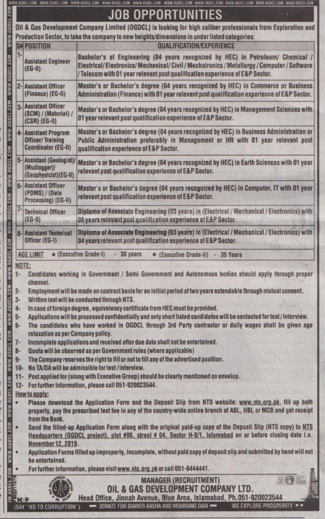 Oil And Gas Development Company Limited NTS Jobs 2019 Application Form Roll No Slip