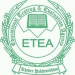 Educational Testing and Evaluation Agency ETEA 2020 Test Roll No Slip By CNIC & Name