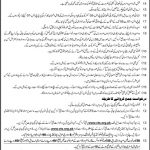 FESCO Faisalabad Electric Supply Company CTS Jobs 2020 Roll No Slip