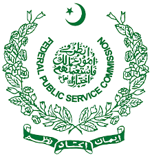 Federal Public Service Commission FPSC 2019 Test Roll No Slip By CNIC & Name