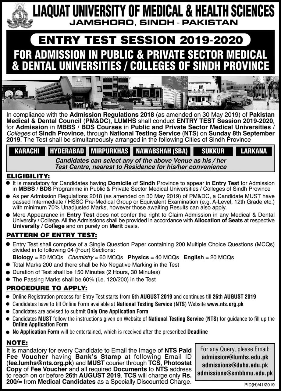 Liaquat University of Medical & Health Sciences LUMHS NTS Entry Test 2019 Application Form Roll No Slip