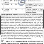 Mardan Development Authority NTS Jobs 2020 Application form Roll No Slip