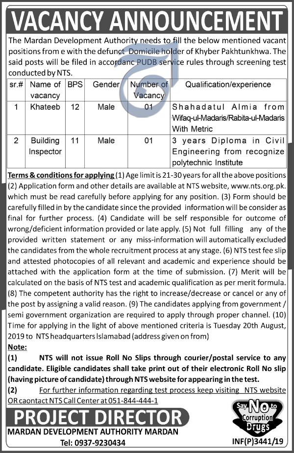 Mardan Development Authority NTS Jobs 2019 Application form Roll No Slip Download