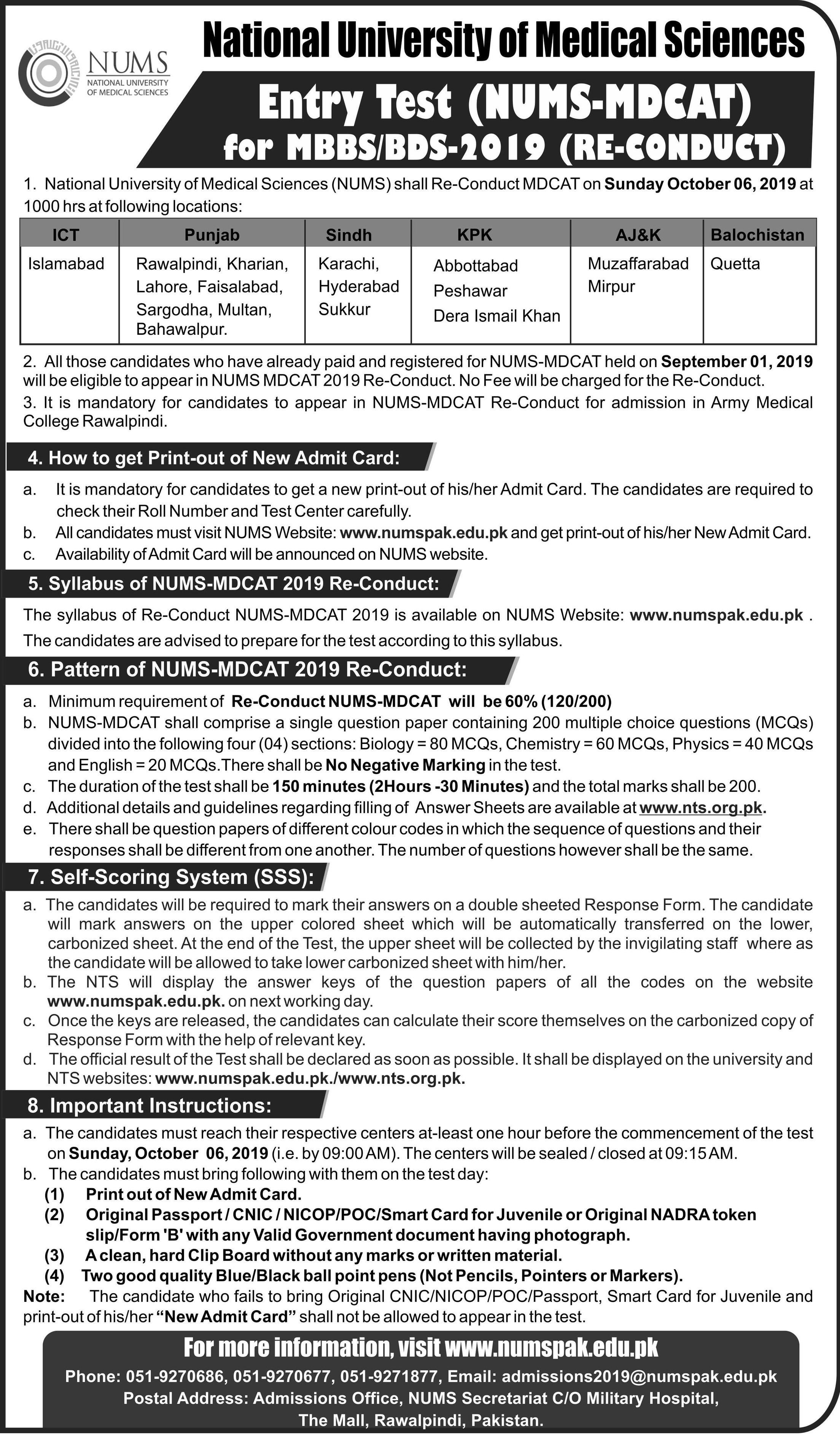 National University of Medical Sciences NUMS NTS MDCAT Entry Test 2019 Application Forms Roll No Slip