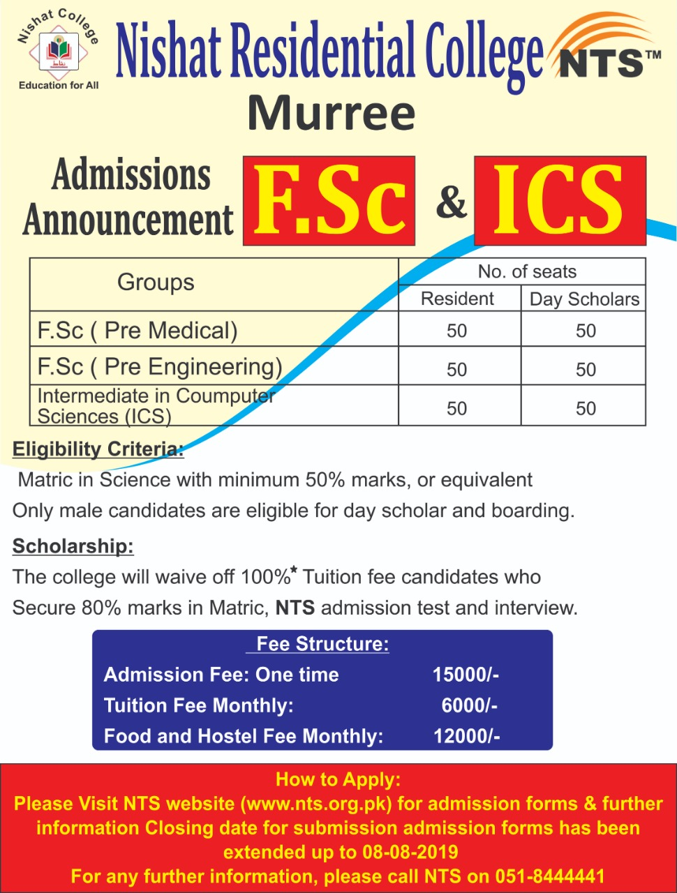 Nishat Residential College Murree NTS Admission 2019 Applcation Form Roll No Slip Download
